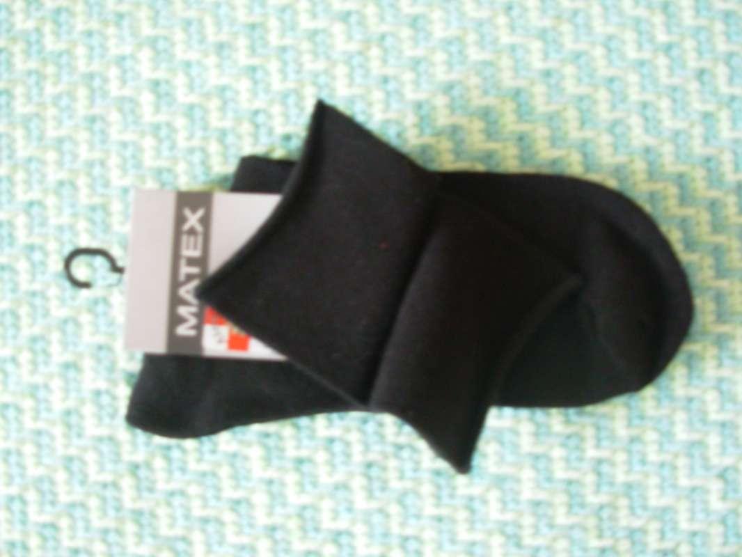 2c862c91e2e Zdravotní ponožky pro diabetiky Matex Diabetes dr. 333 vel. 29-30 Matex pon