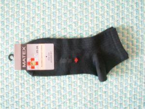Zdravotní kotníkové ponožky Matex Diabetes dr. 391 vel. 23-24 Matex pon