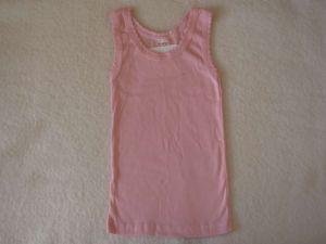 Dívčí košilka - růžová
