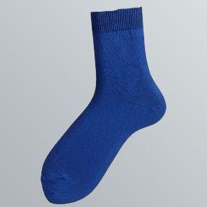 středně modrá