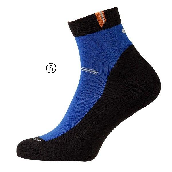 černá s modrou