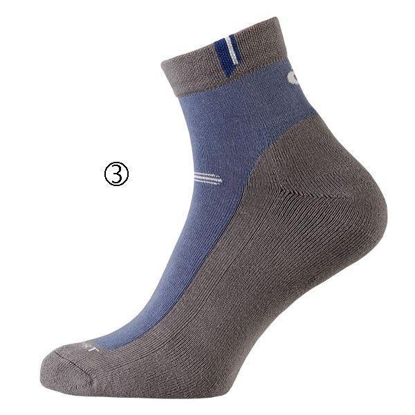 Dětské treking ponožky Sebastian