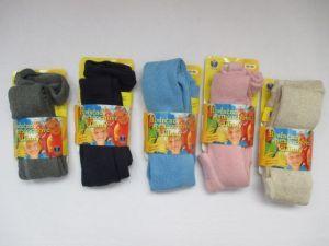 Dětské punčocháče 100% bavlna Novia vel. 122-128 | béžová, modrošedá, šedá, světle hnědá, žlutá